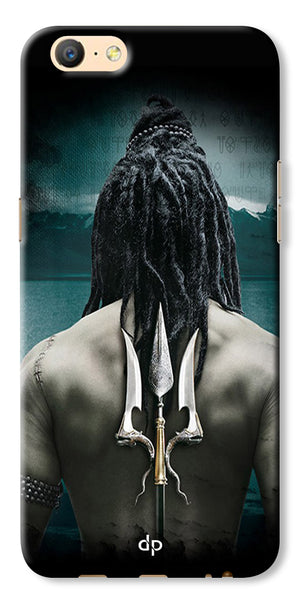 Digiprints Lord Shiva Back Case Cover For Oppo A57