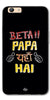 Digiprints Beta Papa Yaha Hai Printed Designer Back Case Cover For Oppo F1s