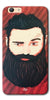DigiprintsBeard Man Printed Design Back Case Cover For Oppo F3
