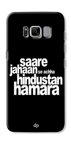 Digiprints Hindustan Love Printed Back Case Cover For Samsung Galaxy S8 Plus