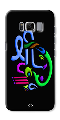 Digiprints Graphic Design Ganesha Back Case Cover For Samsung Galaxy S8 Plus