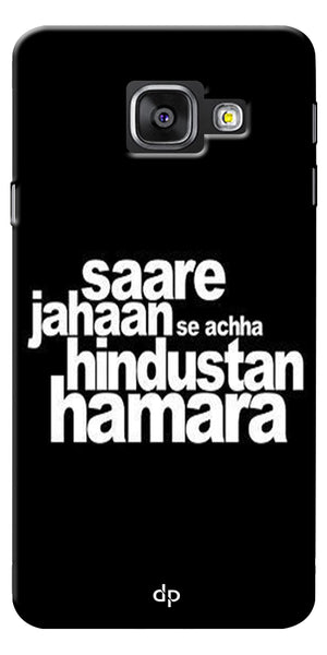 Digiprints Hindustan Love Printed Back Case Cover For Samsung Galaxy A7_2016