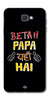 Digiprints Beta Papa Yaha Hai Printed Designer Back Case Cover For Samsung Galaxy A9 Pro