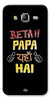 Digiprints Beta Papa Yaha Hai Printed Designer Back Case Cover For Samsung Galaxy Grand Prime