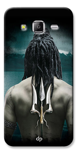 Digiprints Lord Shiva Back Case Cover For Samsung Galaxy Grand Prime