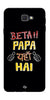 Digiprints Beta Papa Yaha Hai Printed Designer Back Case Cover For Samsung Galaxy J5 Prime