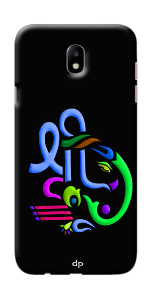Digiprints Lord Ganesha Back Case For Samsung Galaxy J7 Pro