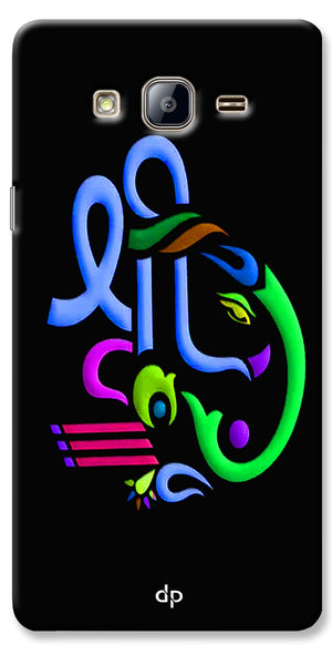 Digiprints Graphic Design Ganesha Back Case Cover For Samsung Galaxy On5