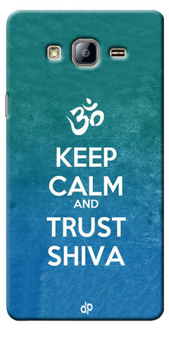 Digiprints Trust shiva Printed Designer Back Case Cover For Samsung Galaxy On5