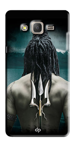 Digiprints Lord Shiva Back Case Cover For Samsung Galaxy On7  Pro