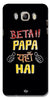 Digiprints Beta Papa Yaha Hai Printed Designer Back Case Cover For Samsung Galaxy On8