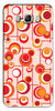 Digiprints Beautiful Geometric Patterns Back Case Cover For Samsung Galaxy On8