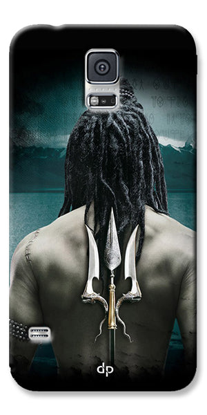 Digiprints Lord Shiva Back Case Cover For Samsung Galaxy S5