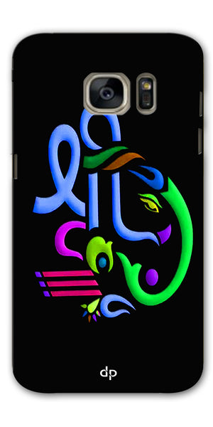 Digiprints Graphic Design Ganesha Back Case Cover For Samsung Galaxy S7