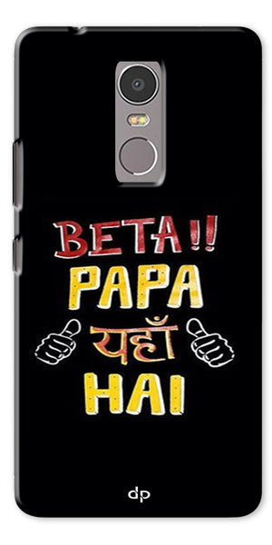 Digiprints Beta Papa Yaha Hai Printed Designer Back Case Cover For Lenovo K6 Note