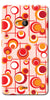 Digiprints Beautiful Geometric Patterns Back Case Cover For Intex Aqua Power Plus