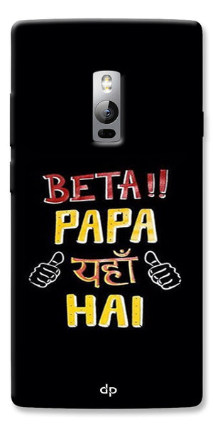 Digiprints Beta Papa Yaha Hai Printed Designer Back Case Cover For OnePlus 2