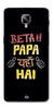 Digiprints Beta Papa Yaha Hai Printed Designer Back Case Cover For OnePlus 3T