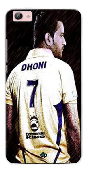 Digiprints Ms Dhoni Art Printed Back Case Cover For Vivo Y55L