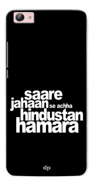 Digiprints Hindustan Love Printed Back Case Cover For Vivo Y55L