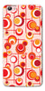 Digiprints Beautiful Geometric Patterns Back Case Cover For Vivo V5s