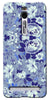 Digiprints Beautiful Blue Flowers Vector Design Back Case Cover For Asus Zenfone 2 ZE551ML