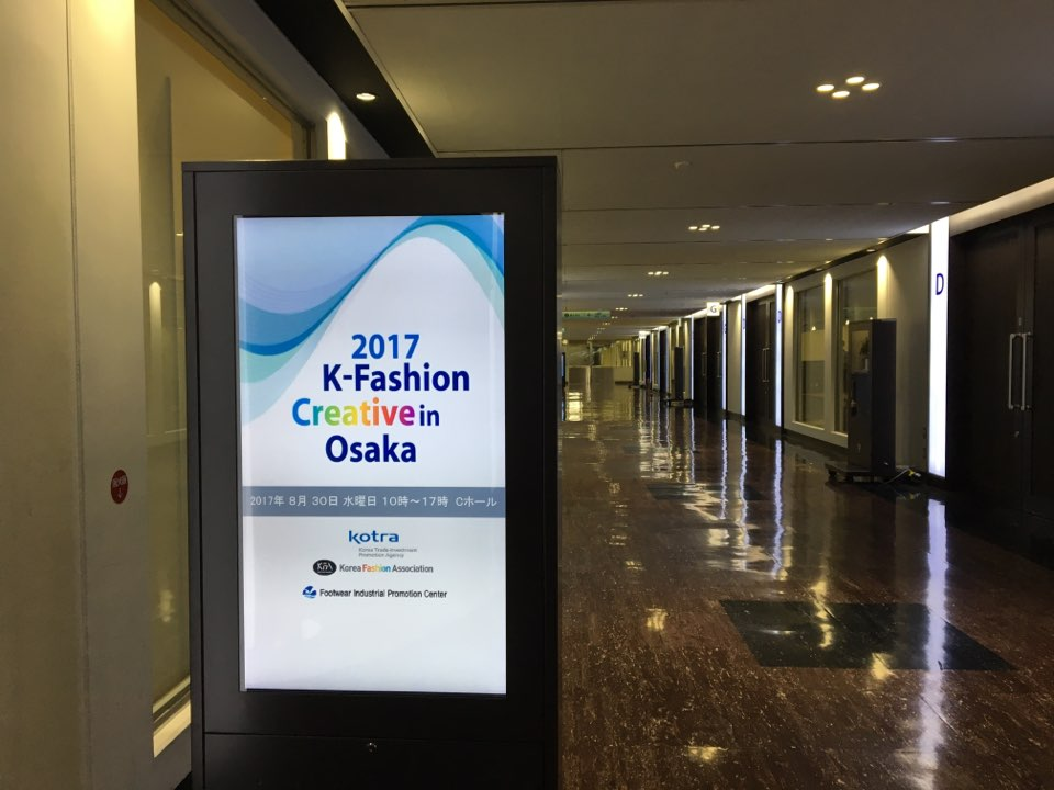 K-fashion in Osaka by Kotra