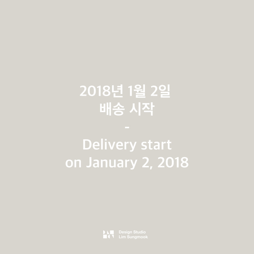 Delivery start on Jan 2, 2018