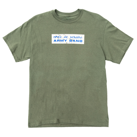 Sound of the Police T-Shirt (Green)