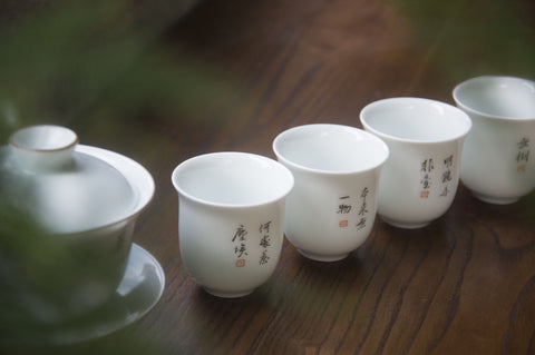 Your personal tea set from Jingdezhen | Handmade Porcelain Tea Set