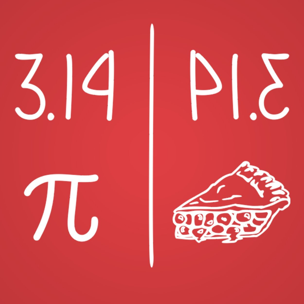 3.14 Pie Day T-Shirt - Lucas Gadgets