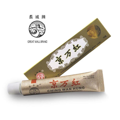 Ching Wan Hung Ointment for Burns