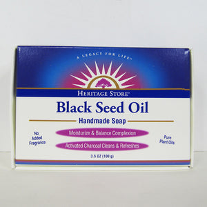 Heritage Store - Black Seed Oil Soap