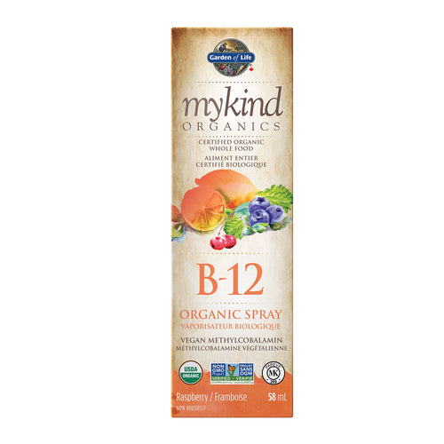 mykind Organics - Vitamin B-12 Spray