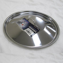 Load image into Gallery viewer, Sitram - Stainless Steel Professional Flat Lid