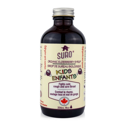 SURO - Organic Elderberry Syrup for Kids
