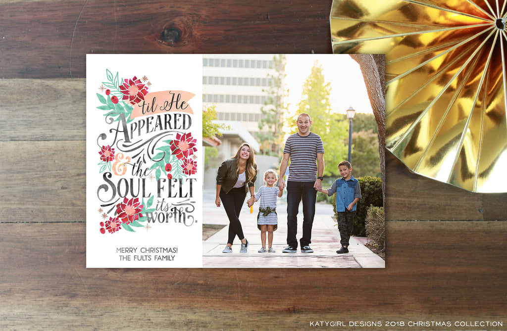 Til He Appeared - 5 x 7 Christmas / Holiday Photo Card - Digital Copy Only - O Holy Night Song Lyric