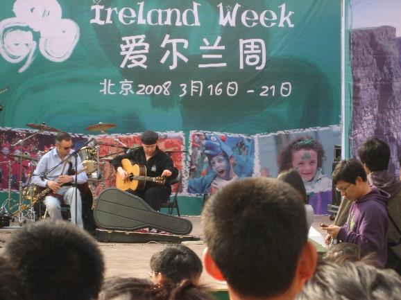 Ciarán Somers playing Uilleann Pipes at Ireland Week in Beijing, China