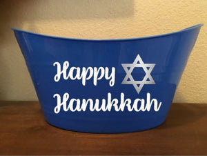 Happy Hanukkah Basket, Chanukah, Gift Basket, Holiday Decor, Storage Organization, Holiday Gift, Star Of David, Menorah