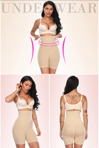 Seamless Body Shaper - GlogeStore