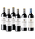 Jesus Madrazo Rioja Mixed Case 6x75cl
