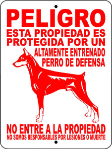 DOBERMAN PINSCHER ALUMINUM DOG SIGNS H2276DPSP