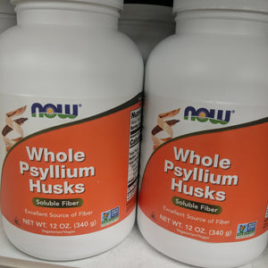 Trader Joe's Whole Psyllium Husks