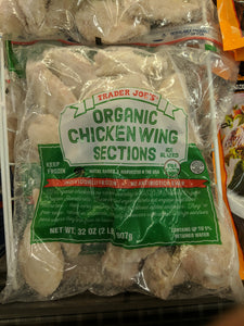 Trader Joe's Organic Chicken Wing Sections (Frozen)