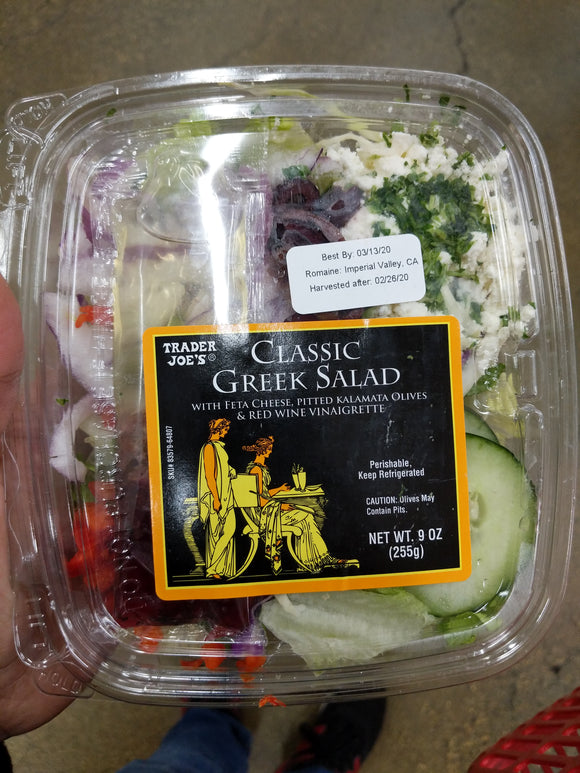 Trader Joe's Classic Greek Salad