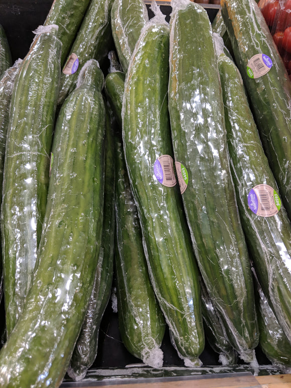 Trader Joe's Organic English Cucumber
