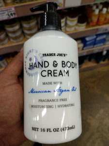 Trader Joe's Hand and Body Cream (with Moroccan Argan Oil, Fragrance Free)