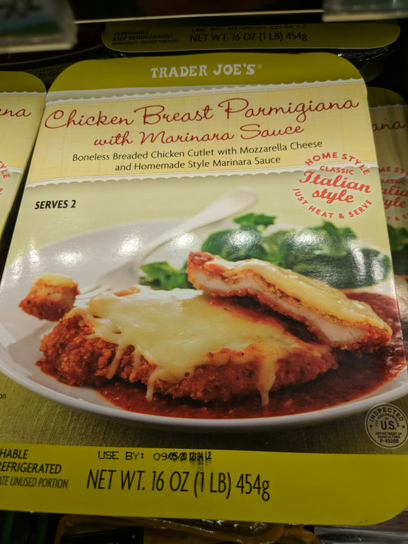 Trader Joe's Chicken Parmesan (w/ Marinara Sauce)
