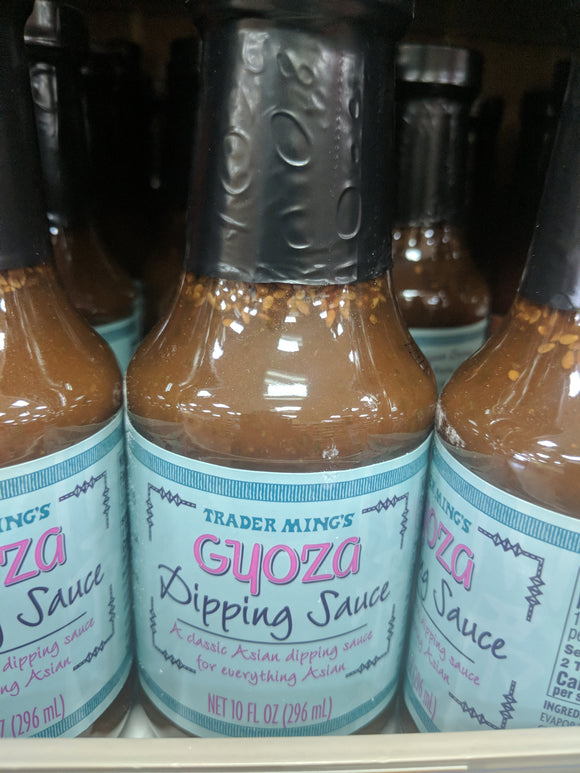 Trader Joe's Gyoza Dipping Sauce (A Classic Asian Dipping Sauce)