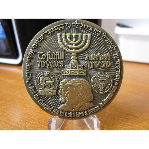 Image of 70 Years Israel Trump American Embassy Jerusalem Challenge Coin - Bronze